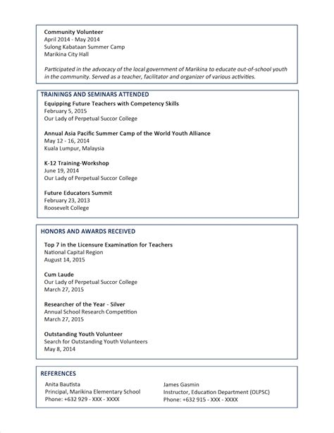 resume and letter of intent resume letter of