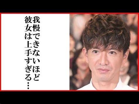 キムタク 髪型 グラン メゾン