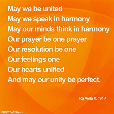 unity prayer view  popular unity prayer ecard