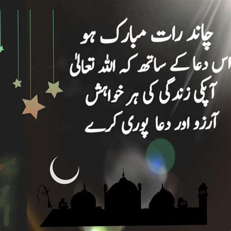 pin  mbass   eid mubarak eid mubarak muslim