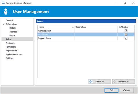user administration remote