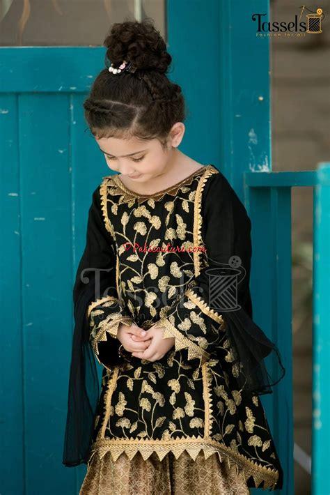 tassels kids rangeen vol  eid girls collection  shop  buy pakistani fashion dresses