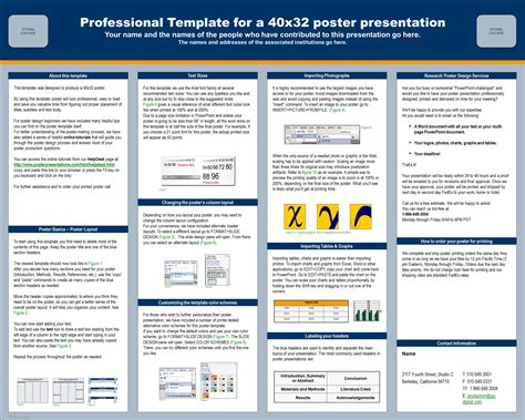 poster presentation template professional template for a 40x32 poster presentation ppt