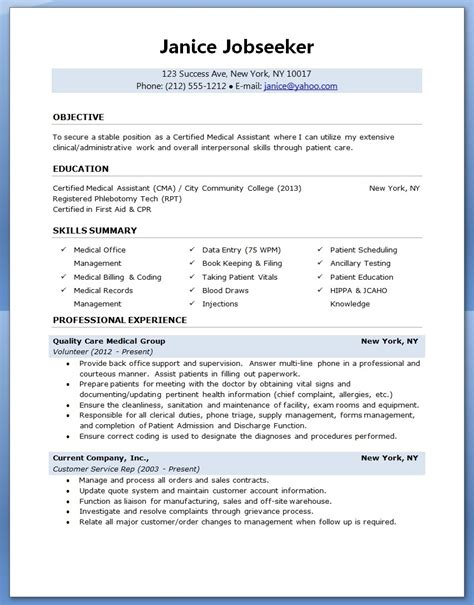 Professional Resume Template 2017  Resume Builder. Resume Editing Service. Application Resume Sample. Resume Career Objective Samples. Vc Resume. Soccer Coaching Resume. How Many Referees On A Resume. Test Engineer Resume Template. Best Resume For Finance Job