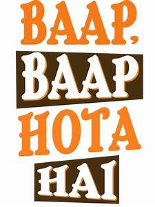 """Baap Baap Hota Hai Funny Geek Nerd"" Stickers by"