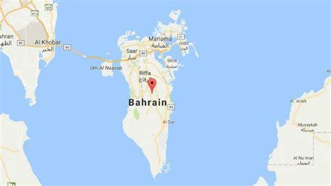 Bomb blast reportedly hits outside Bahraini capital, no ...