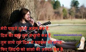 love status in hindi for girlfriend love pinterest. love ...