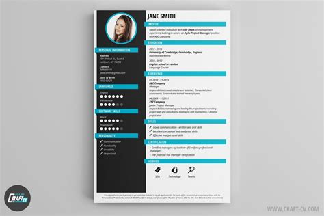 Cv Template Maker by Pin By Muhammad Adrees Abbas On Cv Maker Cv Template Cv