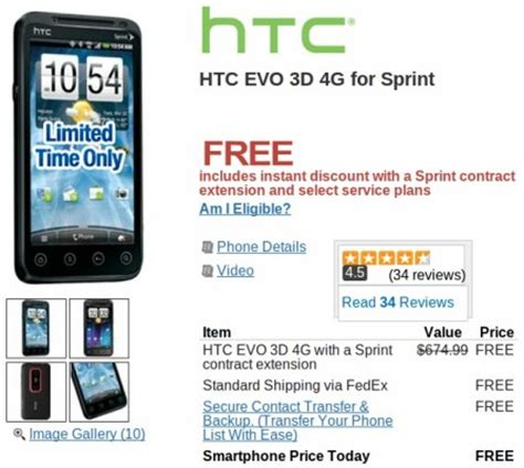 sprint phones upgrade wirefly offering the sprint htc evo 3d for free cell
