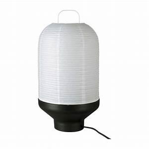 Lampe Galet Grand Modele : fuku lampe poser japon grand mod le habitat ~ Teatrodelosmanantiales.com Idées de Décoration
