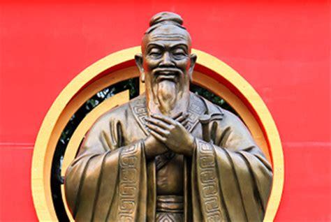 confucius day sep