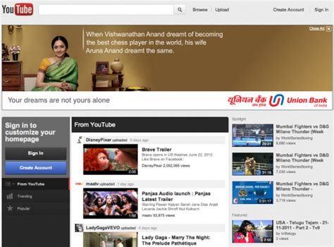 Home Design Youtube Channels : How To Get New Youtube Layout 2011
