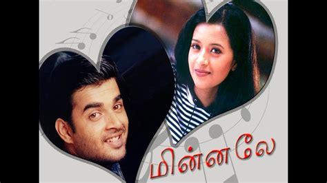 Tamil Movie Audio Jukebox