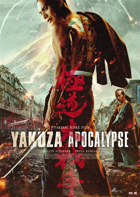 yakuza apocalypse review black sheep reviews
