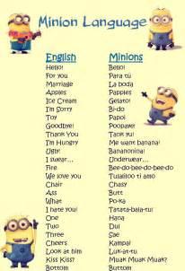 minions sprüche minion language memions