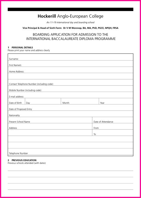 Admission Form Format Pdf by Admission Form Format For School Mughals