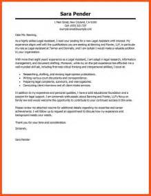 cover letter for correctional officer position with no experience - Cover Letter For Correctional Officer