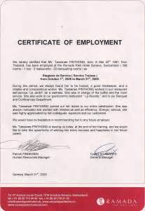 Buy jollibee certificate of employment sample print posters chowking certificate of employment wwwimgkidcom the yadclub Image collections
