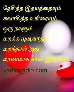 friendship tamil kavithaigal in tamil language - Google ...