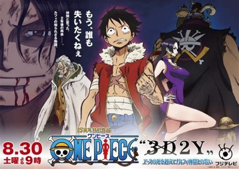Video One Piece Episode Spesial 3d2y Subtitle Indonesia