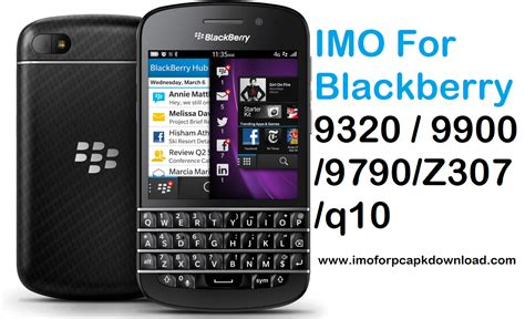 imo for blackberry 9320 9900 9790 z30 q10
