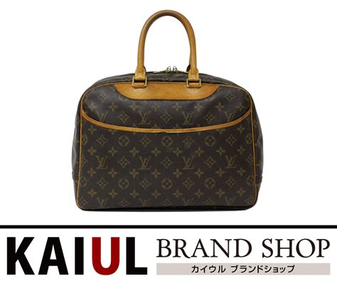 kaiul rakuten market store louis vuitton handbag monogram