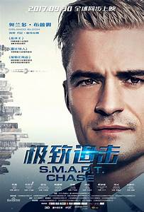 The Shanghai Job Bande Annonce Vf : shanghai job film 2017 allocin ~ Medecine-chirurgie-esthetiques.com Avis de Voitures