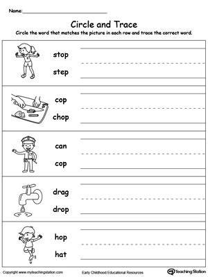 op word family worksheets for kindergarten og ot