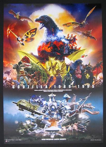 Godzilla Poster Deviantart 1995 1984 Heisei Era