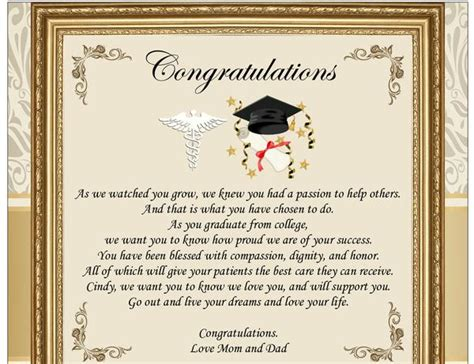 gifts  medical students graduation present doctor physician