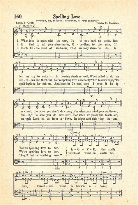 On this site you will find hundreds of brand new song lyrics. Spelling LOVE song (printable) | Valentine songs