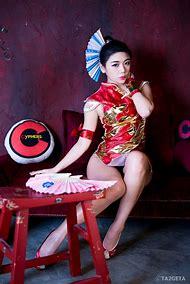 Busty Kimono Cosplay