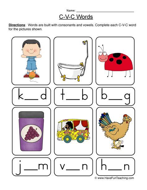 cvc worksheet   cvc worksheets kindergarten