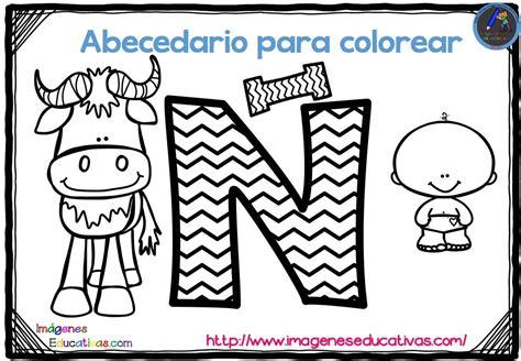 abecedario para colorear listo para descargar e imprimir zig zag 15 imagenes educativas