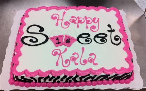 sweet 16 cake in zebra and pink cakecentral