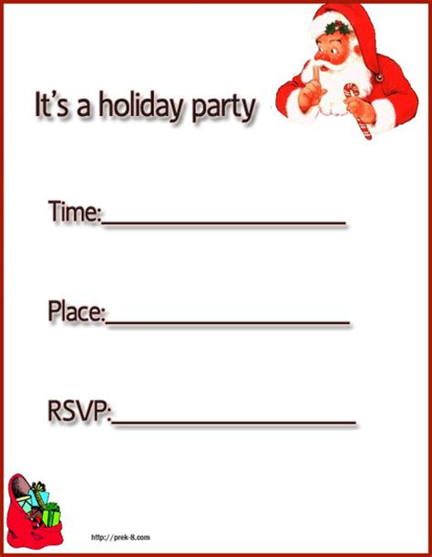 printable christmas invitations free christmas invitation cards free merry christmas