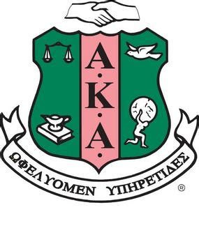 Alpha Kappa Alpha Sorority, Inc  Depauw University. Word Template For Business Cards. Incredible Child Care Invoice Template Excel. Pathways Recent Graduate Program. Ela Lesson Plan Template. Recent College Graduate Jobs. School Supplies List Template. Graduation Gift For Daughter. Political Palm Card Template