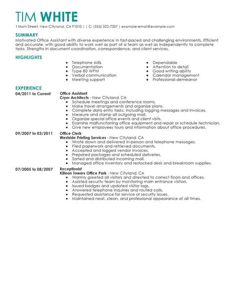 To Make A Resume Fast by Crew Member Resume Sle No Experience Resumes Livecareer