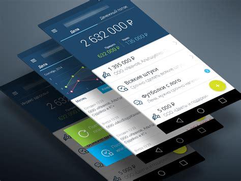 psd material app designs  premium