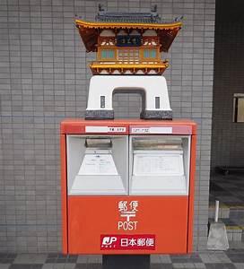 Boite à Lettre La Poste : boite lettre poste originale japon 17 la boite verte ~ Dailycaller-alerts.com Idées de Décoration