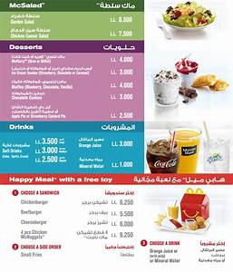 McDonald's Lebanon Menu and Meals Prices :: Rinnoo.net Website