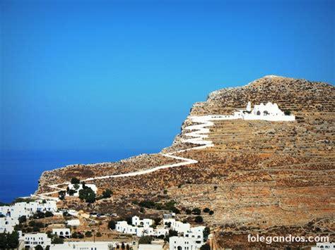 Folegandros photos - Folegandros island Greece, cyclades ...