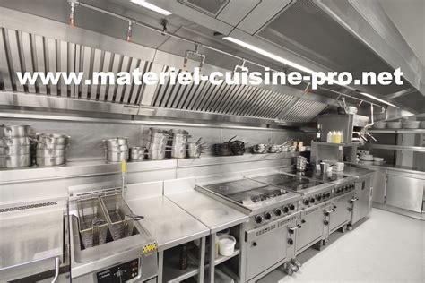 magasin materiel de cuisine magasin de matériel de cuisine idées d 39 images à la maison