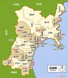 宮城県:地図から探す|宮城県のシャーメゾン|積水ハウスの賃貸住宅