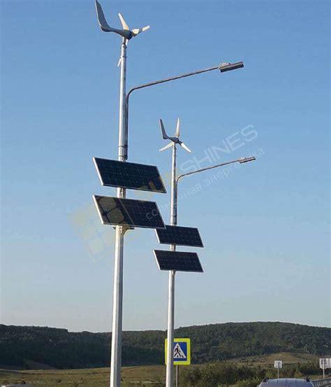 Осветительные системы фонари уличного освещения светильники на солнечной батарее уличные фонари на солнечных батареях.