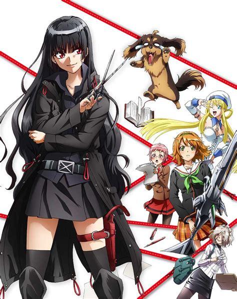 dog scissors tv anime news network