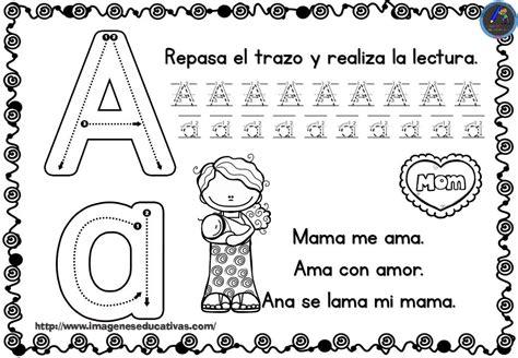 Cudernillo repaso abecedario (2) Imagenes Educativas