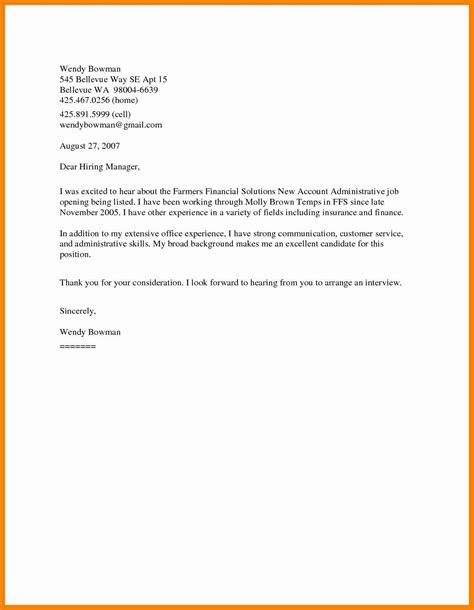 cover letter open position 28 images sle writing