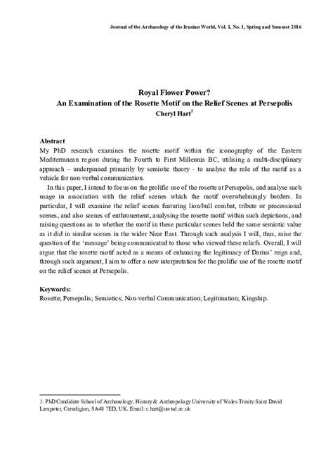 Symbols of kingship power and responsibility essay