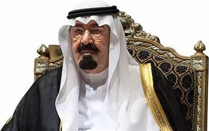 King Abdullah Al Saud Bin Abdulaziz Kaust